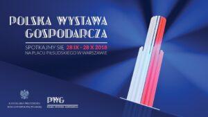 Polska Wystawa Gospodarcza