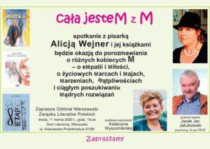 Alicja Wejner – Cała jestem z M