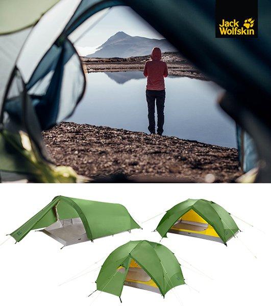 Jaki wybrać namiot