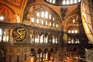 Bazylika HAGIA SOPHIA w Stambule zamieniona w meczet